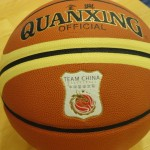 Duke vs China Olympic &#8211; Game 2 Thoughts and Observations